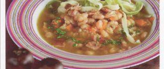 паста и фасоль, итальянское блюдо, суп
